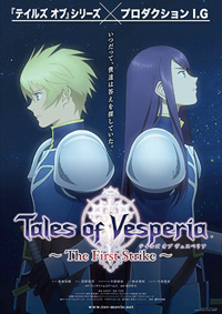 Official theatrical poster for the movie
