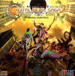 Digital Devil Saga: Avatar Tuner 2 Soundtrack Cover