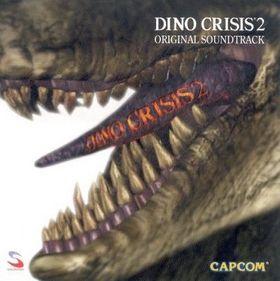 Dino Crisis 2 Original Soundtrack