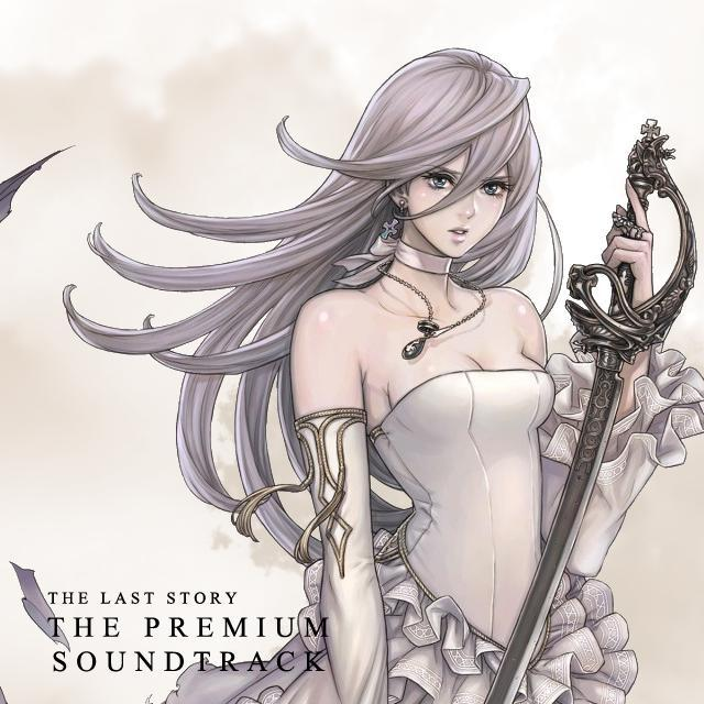 Premium Soundtrack Cover Art
