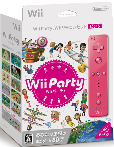 Japanese bundle with pink Wiimote.