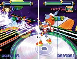 A screen-shot of Versus Mode, which shows both Guard and Attack modes.