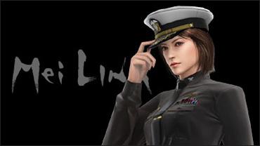 aka Remote Captain