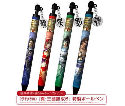 Pre-order bonus pens
