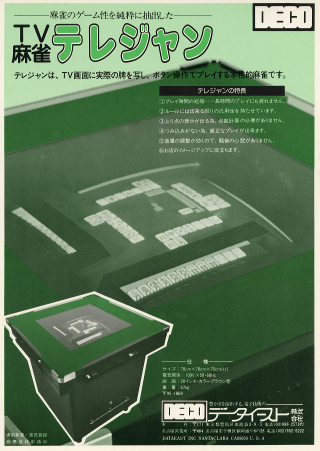 A flyer for Telejan, using a cabinet made to resemble a traditional mahjong table.