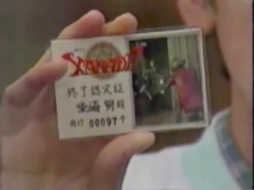 Boy showing his Xanadu certification card on Pasokon Sunday.