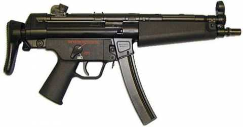 An MP5A3, with the rail stock. In-game, it is the MP5A2 in use