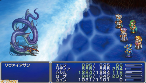 The game features redrawn 2D sprites, animations, and newly animated spell effects