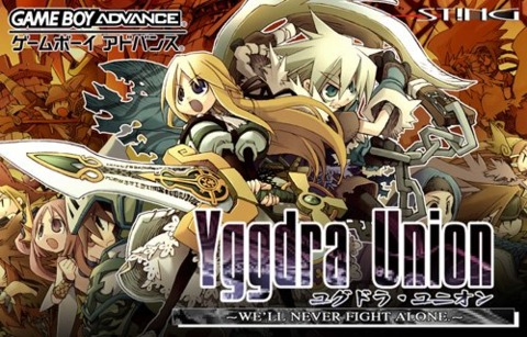 Box art for the game's Japanese release on the Game Boy Advance.