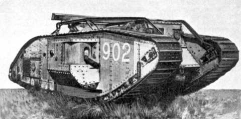 Mark V, one of the first successful tanks in the world
