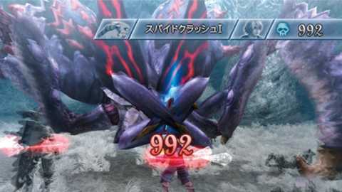 Visions warn the player of an incoming attack.