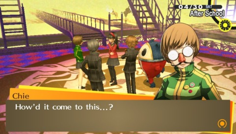 I kinda wish Shadow Chie looked like this. :-D