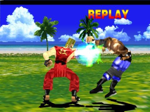 Paul - as seen in the first Tekken game