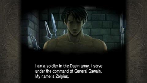 Zelgius's Past Revealed