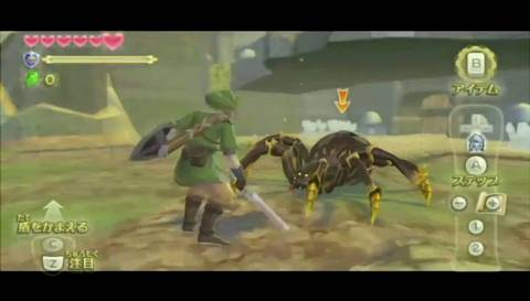 Skyward Sword is the end of Link on the Wii Sports platform, but not Wii games.