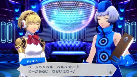 Aigis is quick to pick up on the world-famous Velvet Room Song.