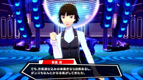 Makoto can relate to the twins' woes of not wanting to be left in the shadow of an older sister.