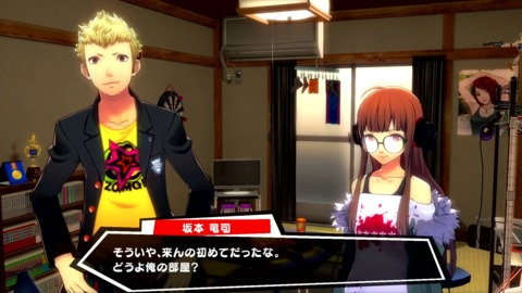 Hanging out in Ryuji's room.