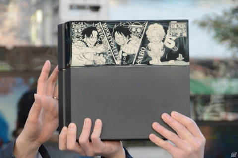 Limited Edition PS4 featuring Luffy, Ace, and Sabo.
