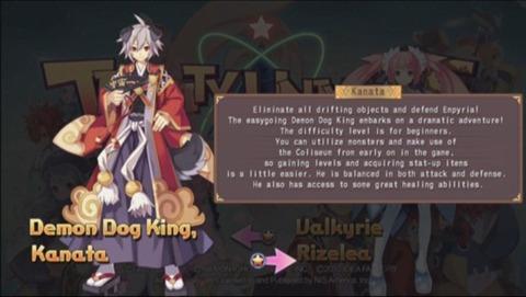 The Demon Dog King loves adventure!