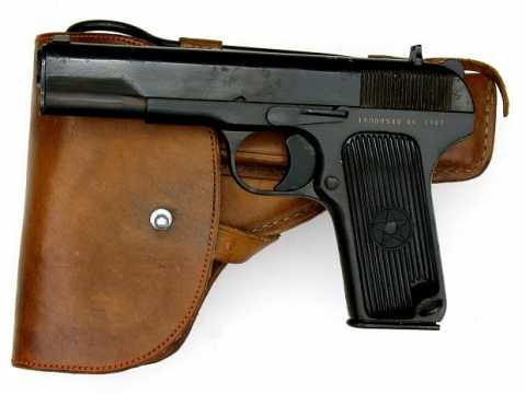 A Chinese Type 54 pistol (with holster)