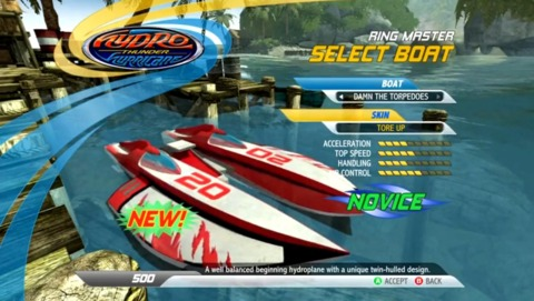 The boat selection screen