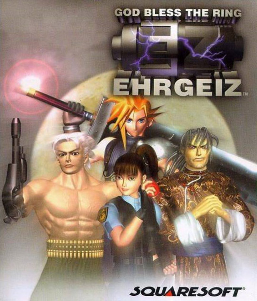 Ehrgeiz God Bless the Ring Guide and Walkthrough   Giant Bomb