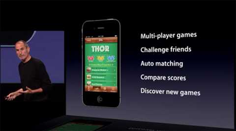 Steve Jobs with Game Center at WWDC on April 8th