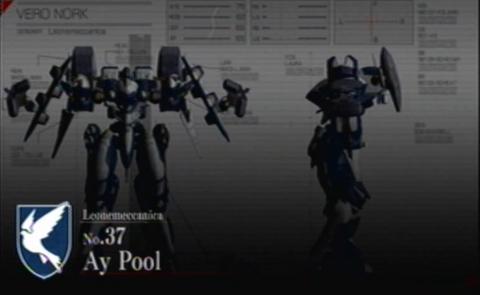 NEXT Vero Nork as seen in Armored Core 4