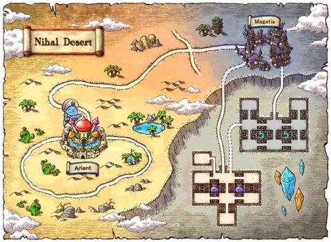 The Nihal Desert