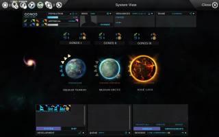 System Screen