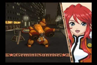 Much like the game itself, this review has to start and end with Gemini references somehow.