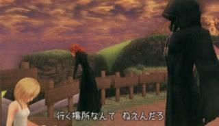 A new cutscene