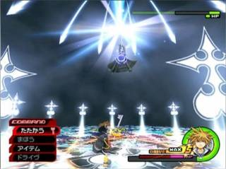 Sora VS Roxas now playable