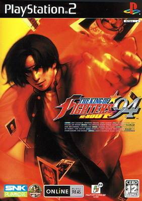 King of Fighters 94 Re-bout PS2 iso
