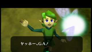 Ocarina of Time's Master Quest edition is a famous example of software emulation on a console