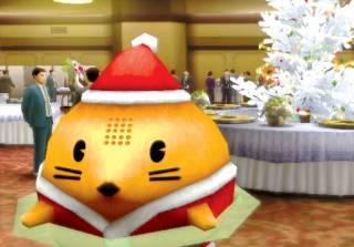 Geo, the Geo City Project mascot.