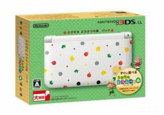 Animal Crossing 3DS LL (Japan)