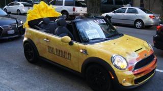 FFXV Chocobo Uber Cars