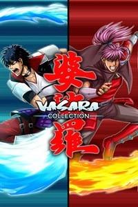 Vasara Collection