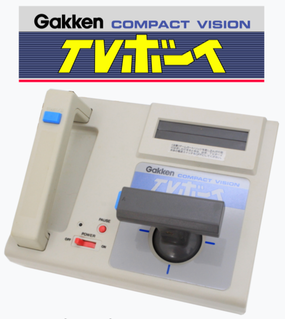 Gakken Compact Vision TV Boy