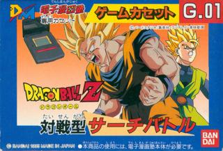 Dragon Ball Z Taisen-gata Search Battle