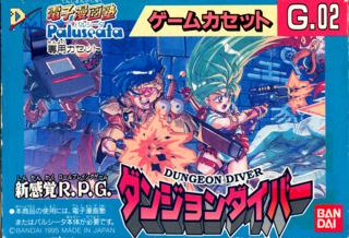 Dungeon Diver
