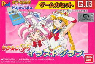 Bishoujo Senshi Sailor Moon SS Illustration Club
