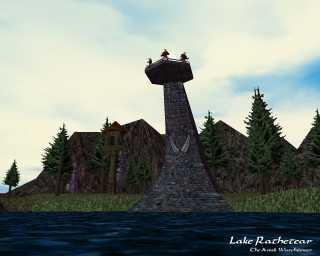 Lake Rathetear