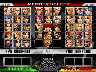The character select screen.