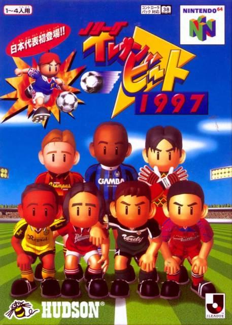 J-League Eleven Beat 1997