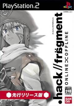 .hack//fragment