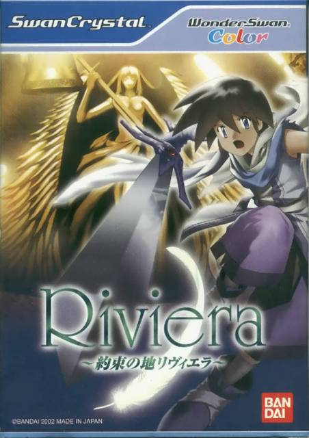 Box art for the game's release on the WonderSwan Color.