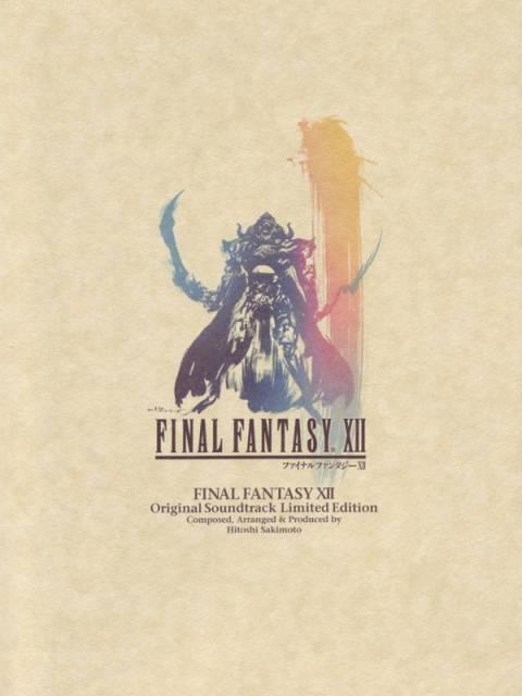 Final Fantasy XII Original Sound Track